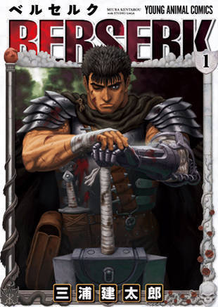 Berserk [ongoing]