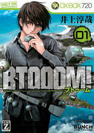Btooom! [ongoing]